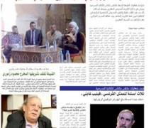 Journal algérien: Elmihwar elyawmi. Interview suite à la représentation au festival international de Meknes (Maroc)